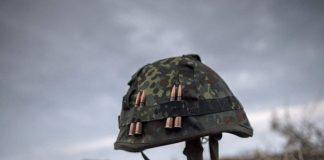 Перемир'я не діє: Терористи за минулу добу 44 рази обстріляли позиції ЗСУ на Донбасі - today.ua