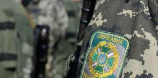 Сьогодні в Україні святкують День прикордонника - today.ua