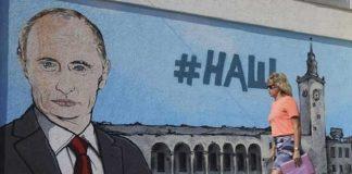 Путін напередодні виборів прибув до анексованого Криму: Київ відреагував - today.ua