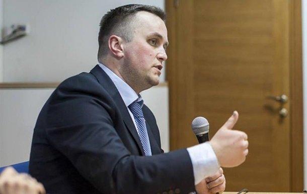 Холодницький про оприлюднений запис НАБУ: Це нарізка - today.ua