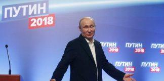 """Путін назвав найпрозорішими в історії Росії минулі вибори президента"""" - today.ua"""