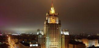 """У Росії відреагували на відкликання посла ЄС"""" - today.ua"""