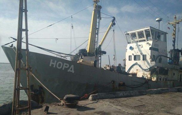 В Азовському морі затримали корабель під російським прапором - today.ua