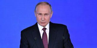 Путін відреагував на результати розслідування про причетність Росії до катастрофи рейсу MH17 - today.ua