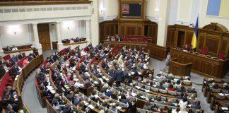 У Верховну Раду внесли законопроект про невизнання виборів у Росії - today.ua