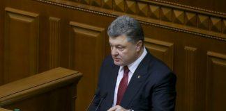 Порошенко вимагає від Ради ухвалити рішення про скасування е-декларування активістів - today.ua