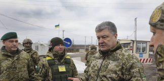 Порошенко заборонив застосовування мінометів Молот - today.ua