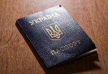 Українці зможуть мати подвійне громадянство, але не російське - today.ua