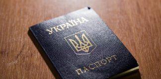 Названо регіони, з яких масово їдуть українці - today.ua