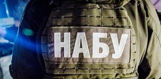 Справа Труханова: Детективи НАБУ обшукали Одеську міськраду - today.ua