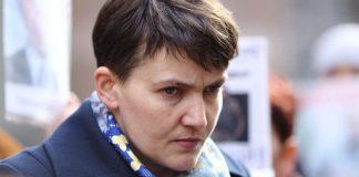 """Савченко внесли до бази сайту """"Миротворець"""" - today.ua"""
