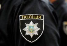 У Запоріжжі побили і пограбували колишнього очільника антикорупційної комісії - today.ua