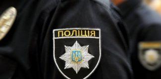 У Києві стався вибух: постраждали шестеро осіб - today.ua