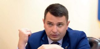 Ситник нагадав, який шлях ще треба пройти до створення Антикорупційного суду - today.ua