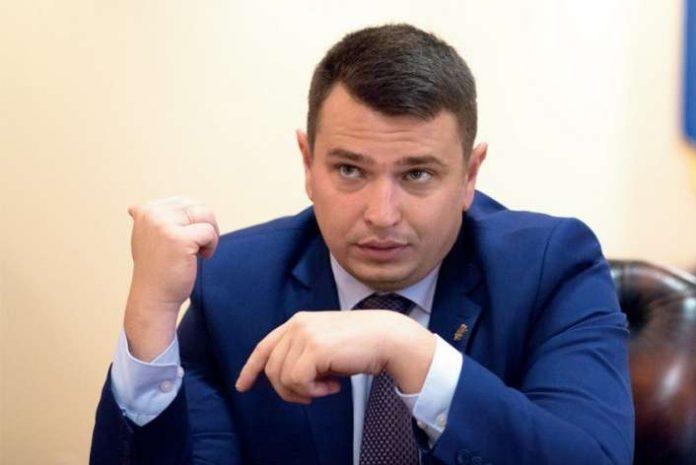 Ситник вимагає звільнення Холодницького - today.ua
