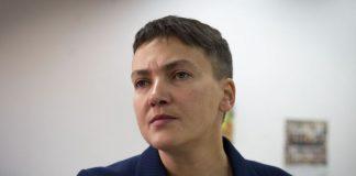 Захист Савченко подасть скаргу в ЄСПЛ на продовження її утримання під вартою - today.ua