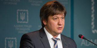 Зеленский уволил Данилюка с должности секретаря СНБО - today.ua