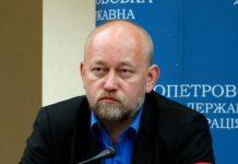 У Дніпрі помітили Володимира Рубана: опубліковано фото - today.ua