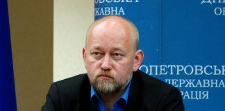 В Днепре заметили Владимира Рубана: опубликовано фото - today.ua
