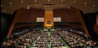 """США заявили про скорочення внесків до бюджету ООН"""" - today.ua"""
