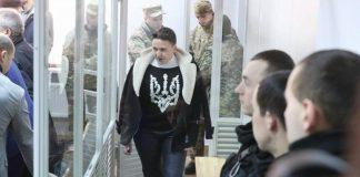 Надія Савченко пройшла частину експертизи з використанням поліграфа - today.ua