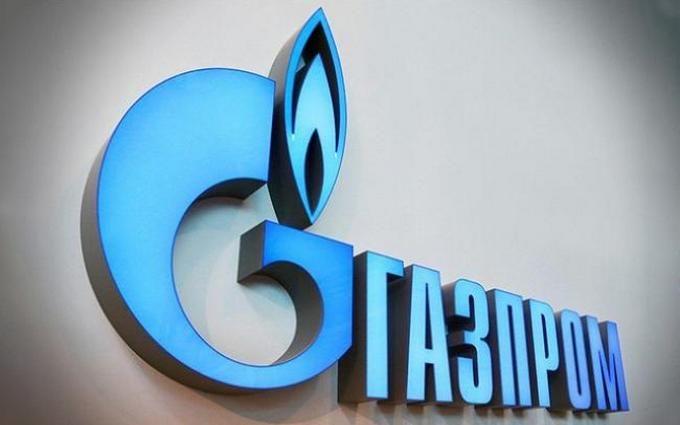 У Газпромі заявили про зупинення виконання рішення арбітражу за позовом Нафтогазу - today.ua