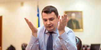 Ситник визнав, що ГПУ та НАБУ ведуть справу проти Холодницького - today.ua