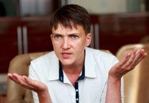 """""""Дешевый алкоголь и дешевый секс"""": Савченко рассказала о грязных технологиях на парламентских выборах - today.ua"""