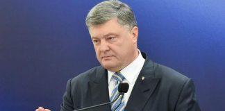 """Порошенко доручив підвищити чорнобильцям пенсії"""" - today.ua"""