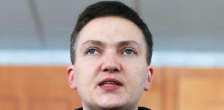 Луценко звинуватив Савченко у підготовці теракту в Раді - today.ua