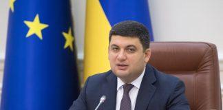 Гройсман: Переговори з МВФ щодо газу тривають - today.ua