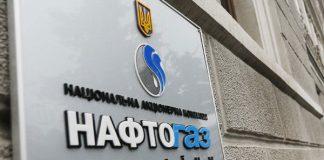 У Нафтогазі озвучили терміни стягнення боргу з Газпрому - today.ua
