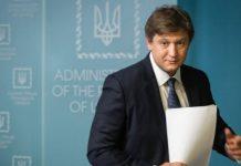 Глава СНБО Александр Данилюк просит Зеленского отправить его в отставку - today.ua