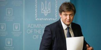 """""""Очистити функціонал"""": у Зеленського хочуть змінити роботу СБУ - today.ua"""