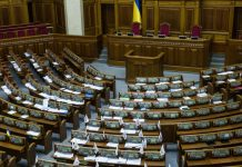 """""""Прогуляв засідання - позбувся грошей"""": Порошенко, Дубинський і ще 79 нардепів залишилися без виплат - today.ua"""