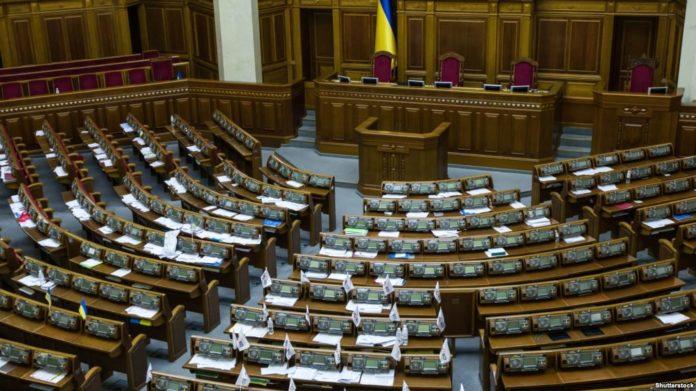 """&quotПрогуляв засідання - позбувся грошей"""": Порошенко, Дубинський і ще 79 нардепів залишилися без виплат - today.ua"""