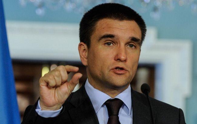 """&quotСлухаю музику, забавно"""": Клімкін прокоментував провальне голосування Ради за його відставку - today.ua"""