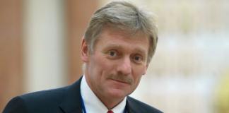 В Кремле больше не говорят о непризнании украинских выборов - today.ua