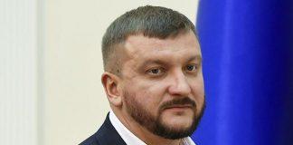 Мін'юст про конфлікт з Газпромом: Ми маємо план зі стягнення боргу - today.ua