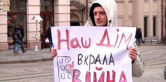 У Данії розпочинають нову програму допомоги переселенцям з Донбасу - today.ua