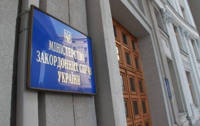 МЗС через антисемітські заяви звільнило з посади консула в Гамбурзі - today.ua