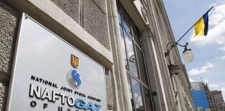 Нафтогаз у першій половині липня очікує рішення суду у транзитній справі Газпрому - today.ua