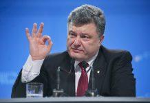 ДБР відкрило вже п'яте провадження на Порошенка - today.ua