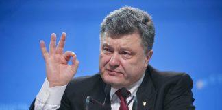Порошенко показав свою декларацію за 2017 рік - today.ua