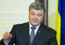Порошенко: Україні необхідні миротворці - today.ua