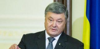 Порошенко про Антикорупційний суд: Важливо, щоб закон прийнятили найближчим часом - today.ua