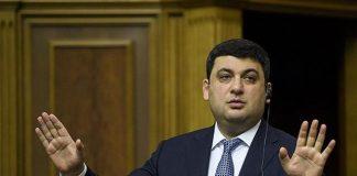 Гройсман: У Криму можуть проходити тільки українські вибори - today.ua