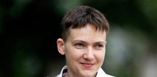 Савченко анонсувала брифінг в СБУ - today.ua