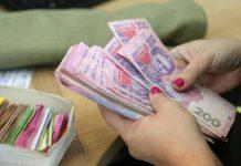 Український уряд обіцяє підвищення реальних зарплат в 2020 році на 9% - today.ua