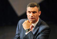 """""""Я буду скаржитись"""": Кличко вважає своє звільнення неконституційним - today.ua"""